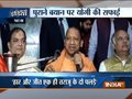 UP CM Yodi Adityanath clarifies his 'Bajrangbali is dalit' remark