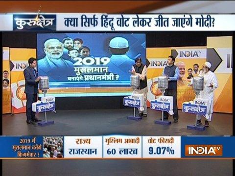 कुरूक्षेत्र: क्या सिर्फ हिन्दू वोट से जीत पाएंगे पीएम मोदी?
