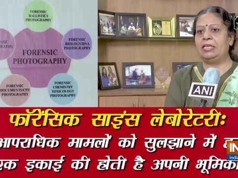 Each unit of Delhi's forensic lab plays pivotal role in solving crime