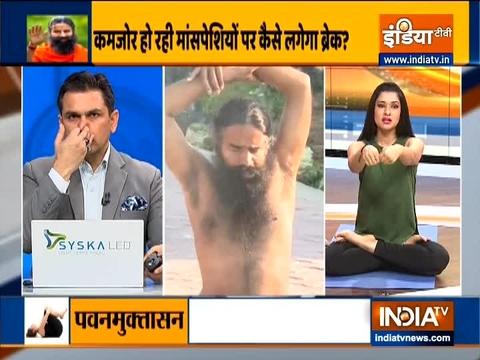 'मस्कुलर डिस्ट्रॉफी': स्वामी रामदेव से जानिए असरदार योगासन