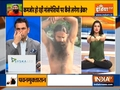 Muscular dystrophy: Know effective yogasanas from Swami Ramdev