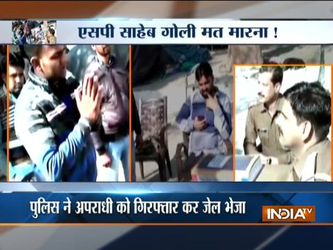 Wanted gangster surrender before Shamli police due to fear of encounter