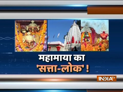 51 शक्तिपीठ में से एक है रतनपुर का महामाया मंदिर
