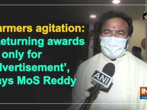 Farmers agitation: 'Returning awards is only for advertisement', says MoS Reddy