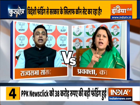 Kurukshetra | Their only agenda is to defame India, BJP hits out at a news portal