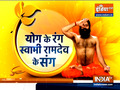 Swami Ramdev shares effective remedies for women's problems