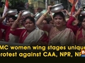 TMC women wing stages unique protest against CAA, NPR, NRC