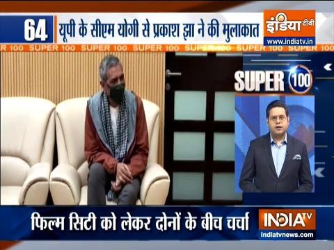 Super 100: CM Yogi Adityanath meets filmmaker Prakash Jha in Lucknow