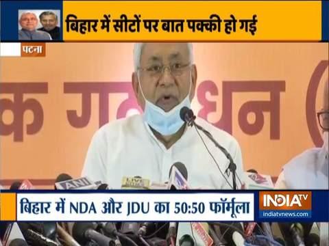 Bihar Elelection 2020: JDU will contest over 122 seats in Bihar, BJP gets 121 seats