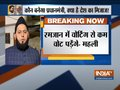 Khalid Rasheed Firangi Mahali and others raised objection over polling dates during Ramzaan