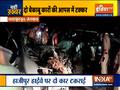 Telangana: 7 killed as two cars collide in Nagarkurnool district