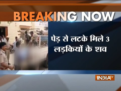 Body of 3 minor children found hanging from tree in Barmer