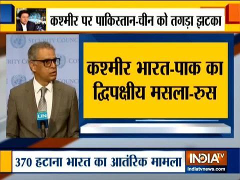 कश्मीर पर संयुक्त राष्ट्र सुरक्षा परिषद की अनौपचारिक बैठक में चीन और पाकिस्तान को बड़ा झटका लगा