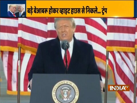 I wish the new administration great luck and success, says US President Trump in farewell address