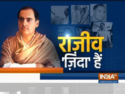 Remembering Rajiv Gandhi, a Prime Minister who changed India forever