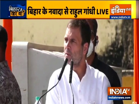 बिहार चुनाव 2020: राहुल गांधी ने नवादा में रैली को संबोधित किया