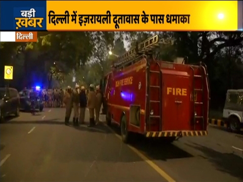 Minor blast near Israel Embassy in Delhi, Special Cell on spot