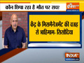 Centre govt presented fake report of oxygen distribution in Parliament: Delhi Dy CM Manish Sisodia