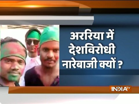 Three arrested for making Anti-India slogan in Araria after bypoll result