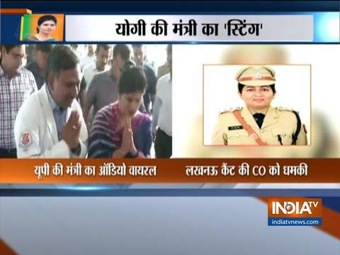 सीओ को धमकाने वाले मामले में UP CM योगी आदित्यनाथ ने स्वाति सिंह को लगाई फटकार