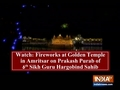 Watch: Fireworks at Golden Temple in Amritsar on Prakash Purab of 6th Sikh Guru Hargobind Sahib