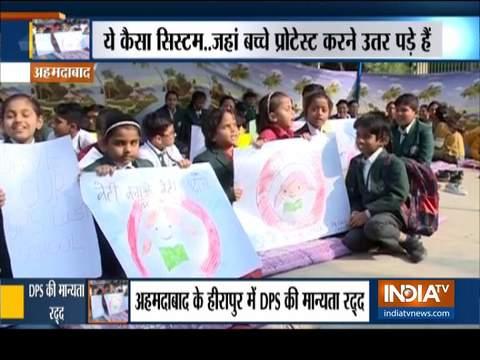 नित्यानंद आश्रम केस: CBSE ने DPS अहमदाबाद ईस्ट की संबद्धता वापस ली, स्कूली बच्चों ने किया विरोध