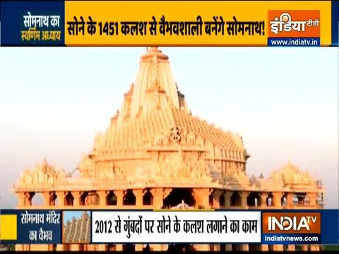 Gujarat's Somnath Temple To Be Decorated With 1,451 Gold Plated Kalash