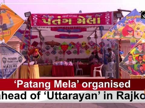 'Patang Mela' organised ahead of 'Uttarayan' in Rajkot