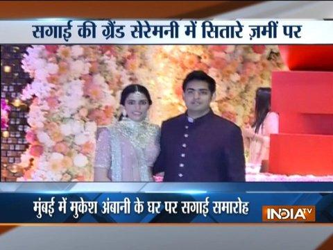 Stars galore at Akash Ambani-Shloka Mehta's engagement party