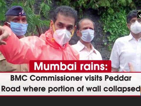 Mumbai rains: BMC Commissioner visits Peddar Road where portion of wall collapsed