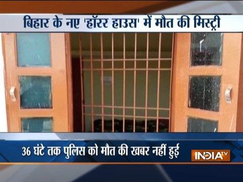 पटना के बालिका गृह में एक लड़की सहित दो महिलाओं की संदिग्ध मौत, दो गिरफ्तार