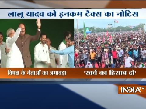 IT issues notice to Lalu Yadav, demands expenditure of the RJD rally held in Patna
