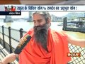 Ramdev Exclusive: I am sure PM Modi will live upto his promise he has made to the farmers