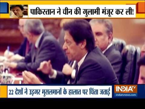 क्या पाकिस्तान ने चीन की गुलामी मंजूर कर ली है ?