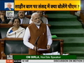 PM Narendra Modi's reply to motion of thanks on President's address in Lok Sabha