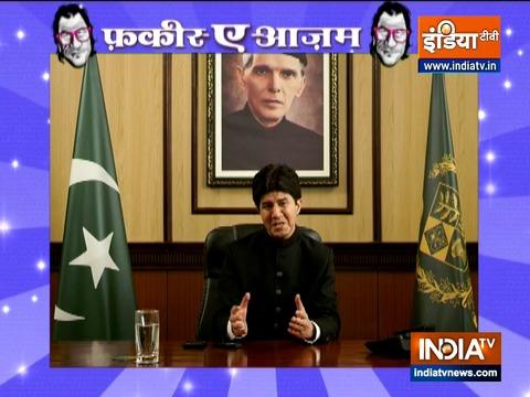 Fakir-e-Azam: How Imran Khan struggles with 'friendships' across world, watch political satire