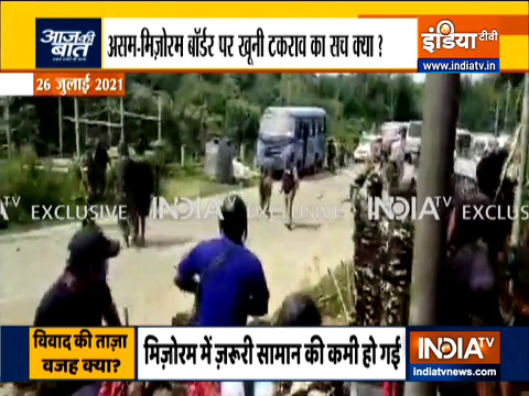 Mizo-Assam border: Know the real reason behind border conflict | EXCLUSIVE