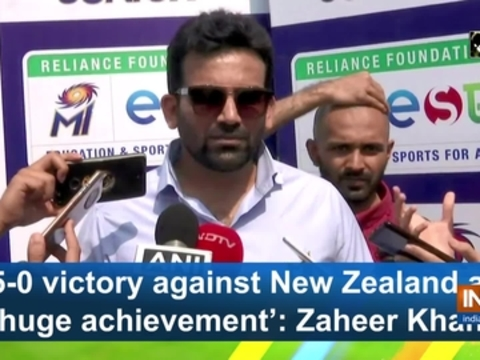 5-0 victory against New Zealand a 'huge achievement': Zaheer Khan