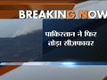 Pakistan violates ceasefire in Poonch