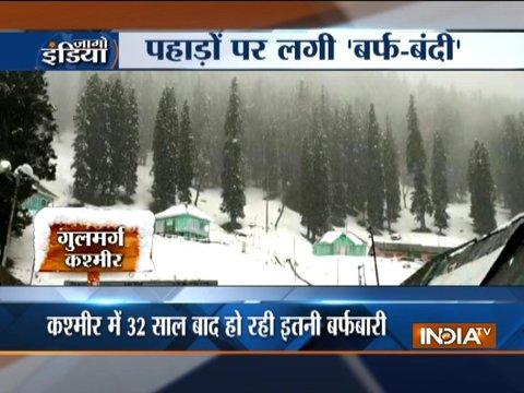 Fresh avalanche warning in Jammu and Kashmir, Srinagar-Kargil highway closed