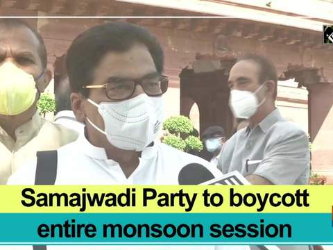 Samajwadi Party to boycott entire monsoon session