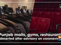 Punjab malls, gyms, restaurants deserted after advisory on coronavirus