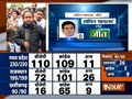 Sachin Pilot wins from Tonk constituency, supporters celebrate outside his residence