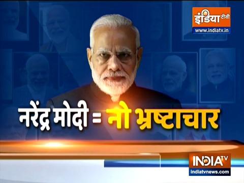 क्या प्रधानमंत्री नरेंद्र मोदी के ख़िलाफ़ चल रहा है हिट एंड रन कैंपेन