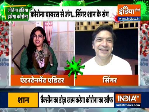 जीतेगा इंडिया: कोरोना से लड़ाई के बीच हौसला आफजाई करने आए सिंगर शान