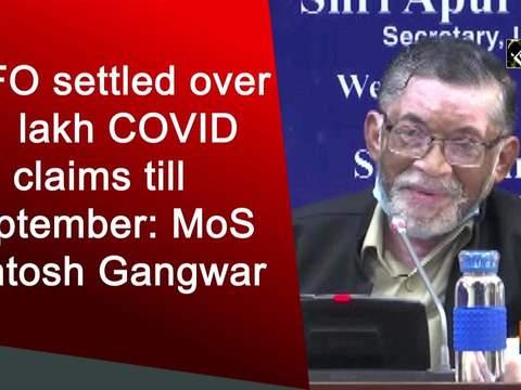 EPFO settled over 41 lakh COVID claims till September: MoS Santosh Gangwar