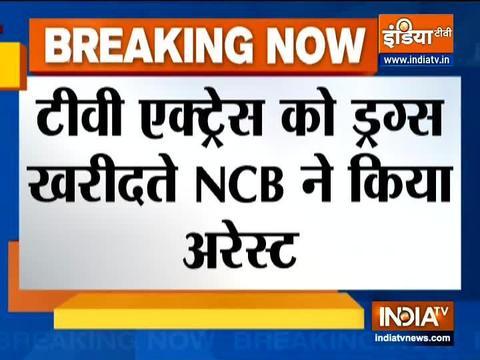 मुंबई: 1 टीवी अभिनेत्री समेत 5 लोगों को NCB ने किया गिरफ्तार