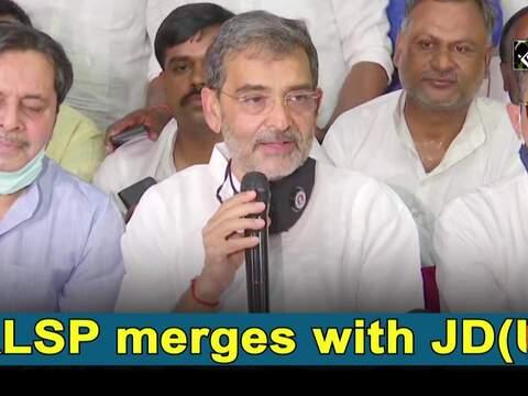 RLSP merges with JD(U)