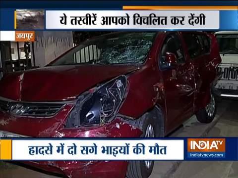 राजस्थान: तेज रफ्तार कार ने जयपुर में रेड लाइट पर खड़े वाहनों को मारी टक्कर, दो की मौत
