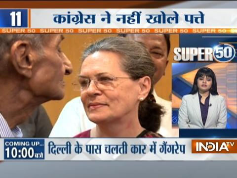 Super 50 |20th June, 2017